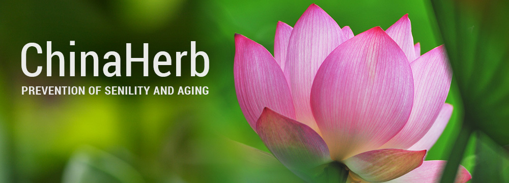 Acupuncture and Remedies for the Prevention of Early Senility & Aging